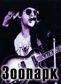 МАЙК НАУМЕНКО: В далекие 80-е я услышал его песни и уже через насколько...